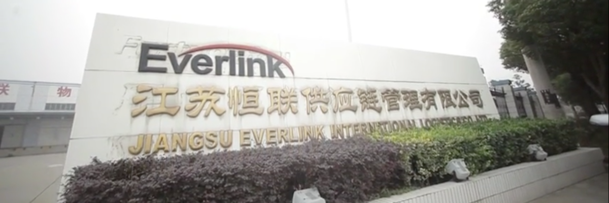 Everilnk are freight forwarders and Customs brokers in China.